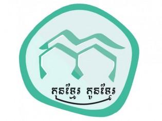 Kon Khmer Koun Khmer – Film Group
