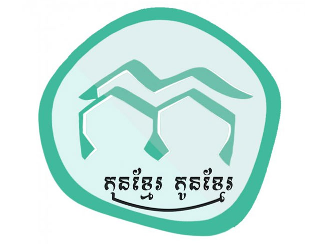 Kon Khmer Koun Khmer – Film Group