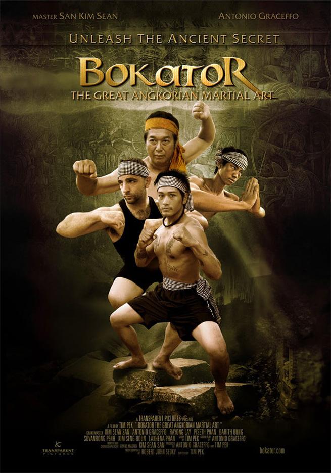 Bokator DVD