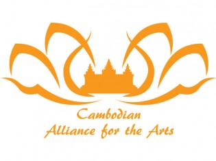 Cambodian Alliance for the Arts Logo