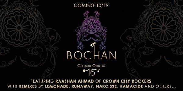 Chnam Oun 16 by Bochan Huy