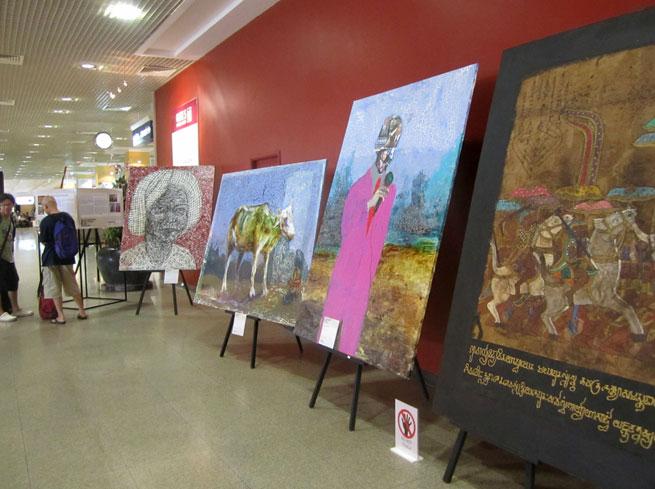 Airport Exhibition