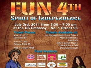 Spirit of Independence