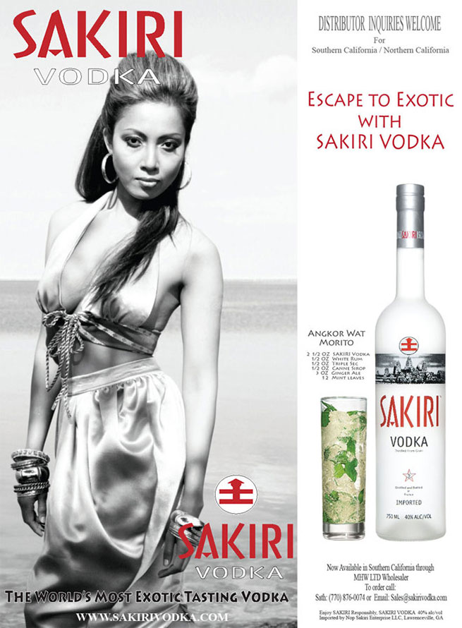 Sakiri Vodka Model - Serey
