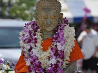 Steven Meng - Khmer New Year 2011 in Stockton